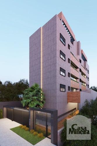 Imagem 1 de 6 de Apartamento À Venda No Santa Efigênia - Código 277642 - 277642