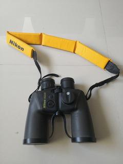 Binoculares Nikon Oceanpro 7x50 Brújula Marinos