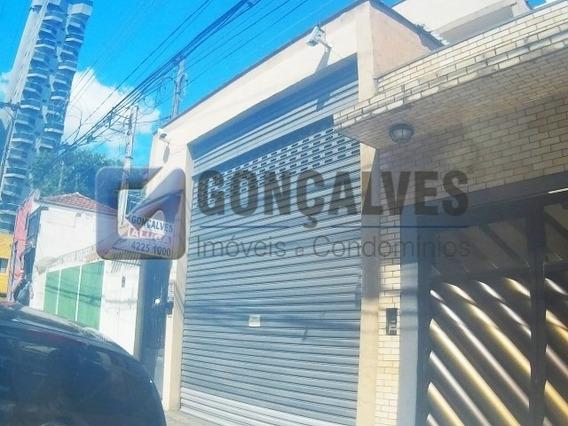 Locação Sala Comercial Sao Caetano Do Sul Santa Paula Ref: 3 - 1033-2-32987