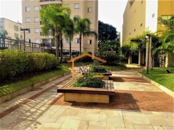 Apartamento, Aluguel, Vila Guilherme, Sao Paulo - 12830 - L-12830