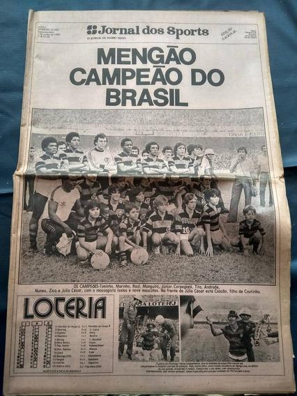Flamengo Campeão Brasileiro - Jornal Dos Sports - 1980