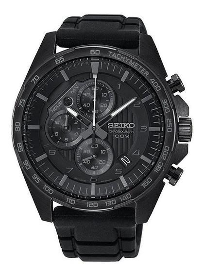 Relógio Seiko - Preto - Masculino 54190
