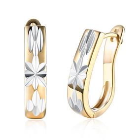ad39c45ba2bd Par Anillo Compromiso Oro - Joyería Anillos Oro Sin Piedras en ...