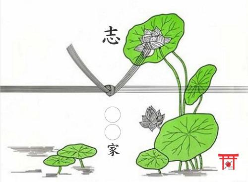 Noshigami Com Escrita Em Kanji Koodengaeshi 60 Folhas