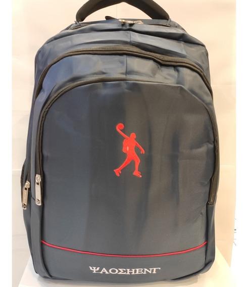 Kit 10 Mochila Masculina Escolar E Notebook - Biaowang