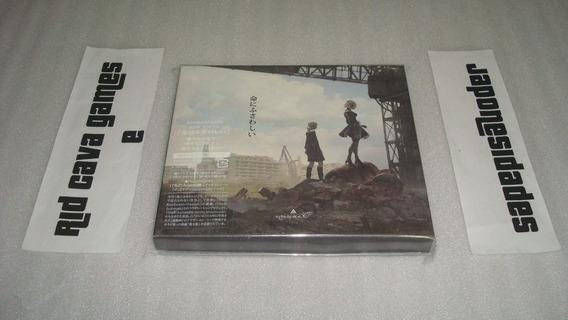 Nier:automata Inochi Ni Fusawashii By Amazar Limited Edition