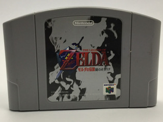Zelda Ocarina Of Time Nintendo 64 Japones
