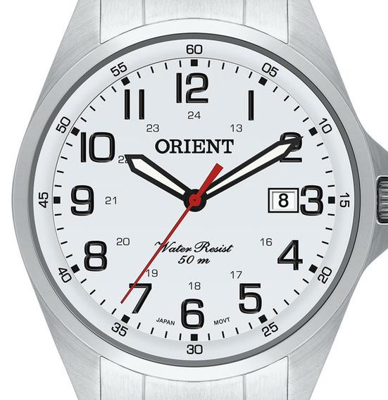 Relógio Masculino Orient Mbss1171 S2sx Novo Sem Uso Na Caixa