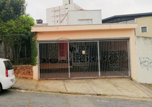 Imagem 1 de 13 de Casa - Vila Oratorio - Ref: 7712 - V-7712