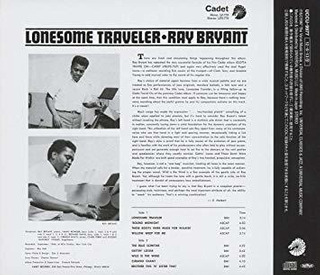 Bryant Ray Lonesome Traveler Limited Edition Japan Import Cd