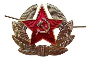 2 Pzas X Pin Estrella Urss Rusia Original Rusia