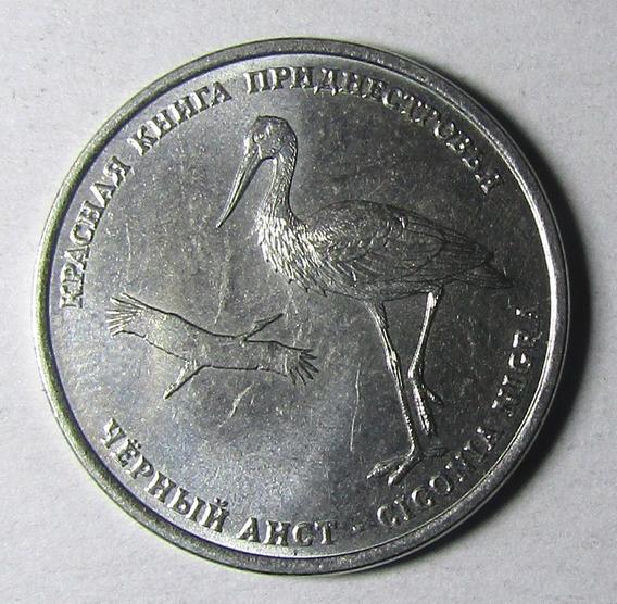 Transnistria Moneda 1 Rublo Año 2019 Cigueña Negra Unc