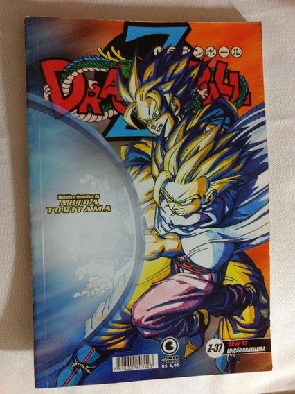 Manga Dragon Ball Z 37 Volume 69 Akira Toriyama