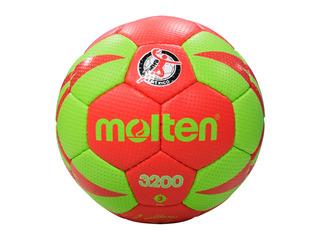 Balon Oficial De Handball Molten Mod. 3200 N.3 Competencia