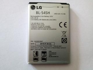 Bateria Lg L Prime Ii