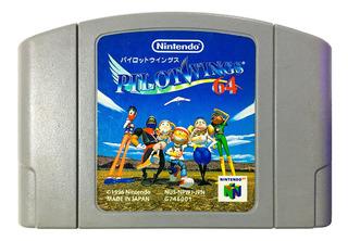 Pilot Wings 64 Japones N64 - Nintendo 64