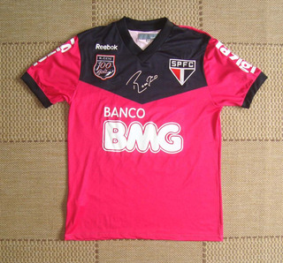 Camisa Original São Paulo Rogério Ceni Comemorativa 100 Gols
