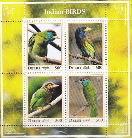 Bloco Novo Mnh Aves/ Pássaros Coloridos Indianos 2017 Fauna