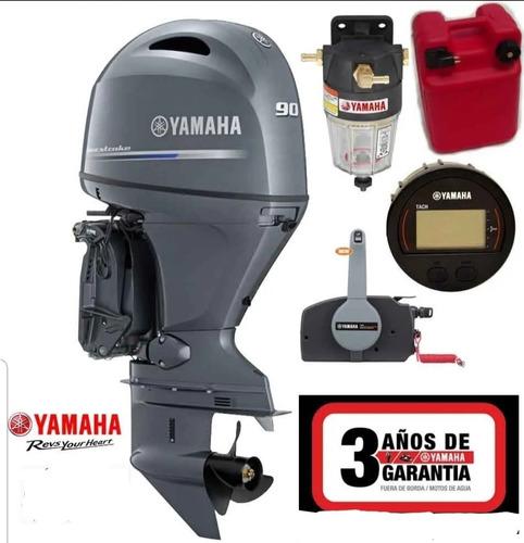 Motor Yamaha 90 Hp 4t Efi - Consultar Precio Contado!!!