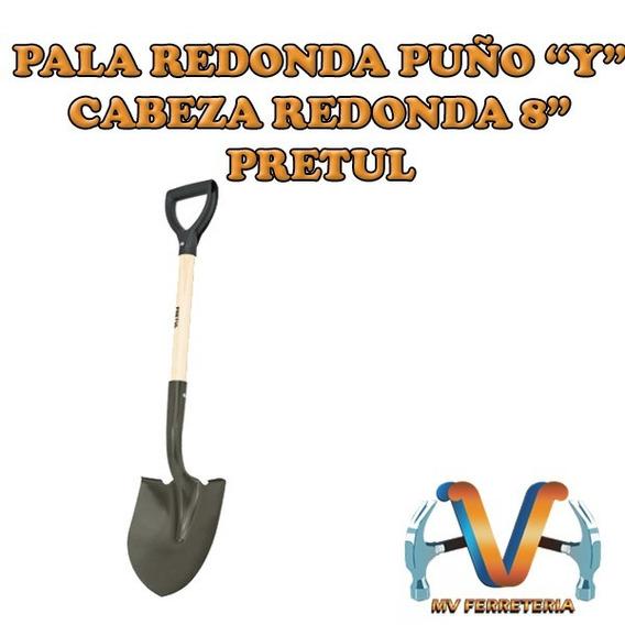 Pala Redonda Puño Y Cabeza 8 1/4 X 19 1/4 Pretul