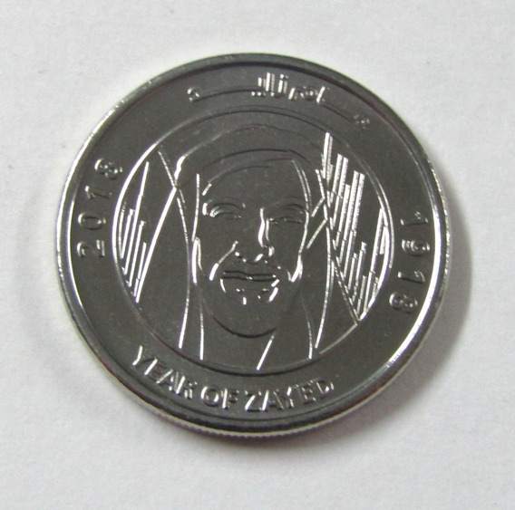 Moneda Emiratos Arabes Unidos 2018 1 Dirham Año De Zayed