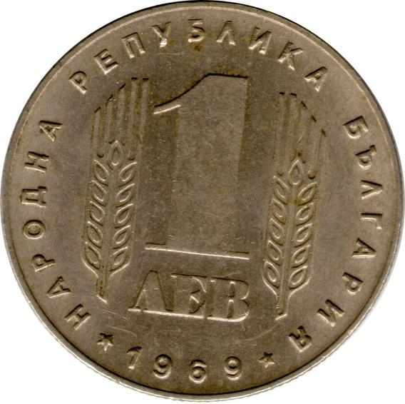 Spg Bulgaria 1 Lev 1969 25 Años De La Revolucion Vf