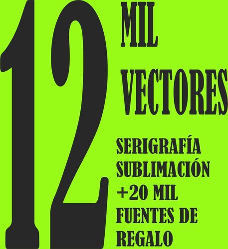 Megapack De 12 Mil Vectores Para Serigrafia Y Sublimación