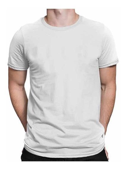 Kit 4 Camisetas, Camisas Blusas Nerd Reverso