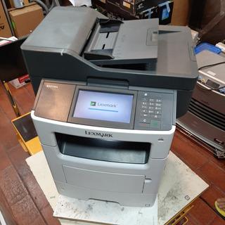 Impresora Multifuncional Lexmark Mx611
