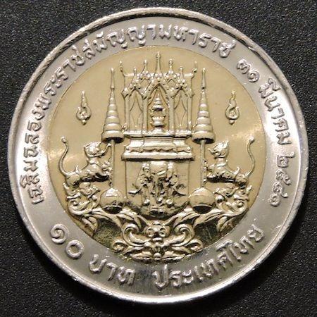 Tailandia 10 Baht - 211th Birthday - Birth Of King Rama Iii