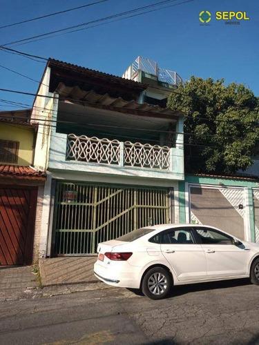 Sobrado Com 3 Dormitórios À Venda Por R$ 449.990,00 - Jardim Nossa Senhora Do Carmo - São Paulo/sp - So0263