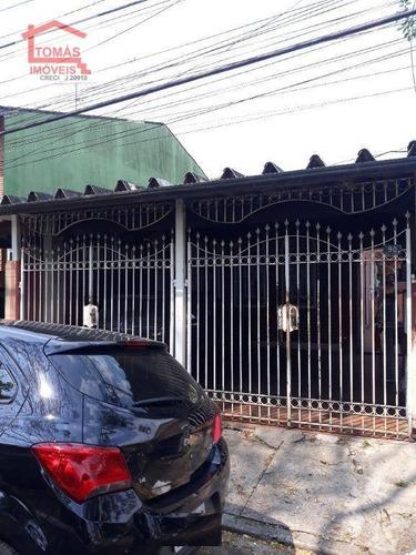 Imagem 1 de 4 de Casa À Venda, 117 M² Por R$ 650.000,00 - Pirituba - São Paulo/sp - Ca0917
