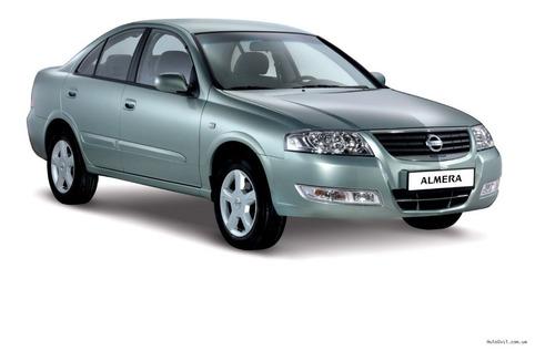 Disco O Rotor De Frenos Delantero Nissan Almera 2006-2013