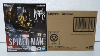 Sh Figuarts Game-verse Spiderman Anti Ock Suit Importado Jp