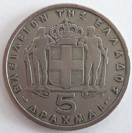 Grecia Moneda Del Año 1954 De 5 Dracmas