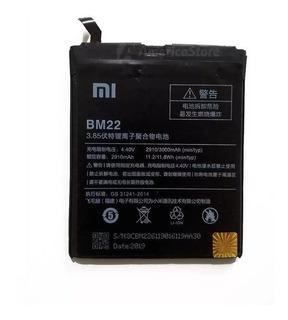 Bateria Xiaomi Bm22 Mi 5 Nova Com Garantia