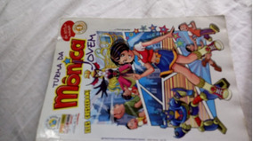 Coleção Revistas Turma Da Mônica Jovem Primeira Edição Mangá