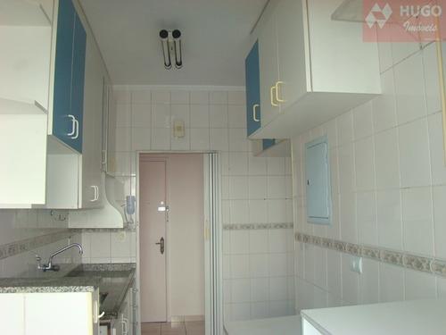 Apartamentos Em São José Dos Campos - 26