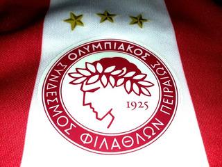 Camisa Futebol Puma Olympiakos F.c. Grécia Importada Londres