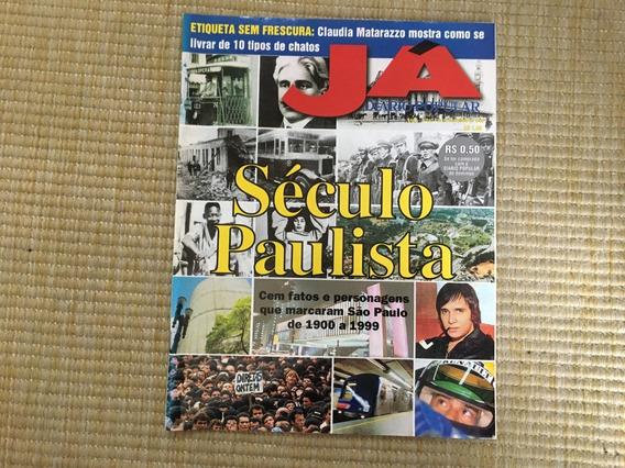Revista Já Diário Popular 163 Século Paulista São Paulo L803