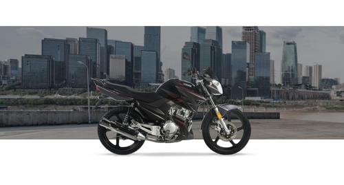 Yamaha Ybr 125 Z  18 X $ 14577 Sin Interes Solo En Cycles