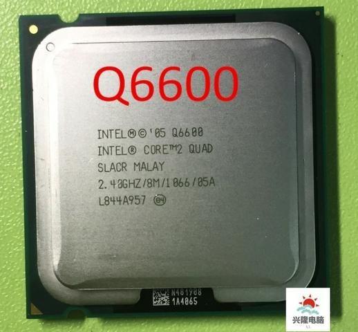Processador Core 2 Quad Q6600 + Pasta Garantia De 3 Meses//