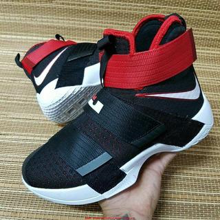 Tenis Nike Lebron James Ultimate [2020]
