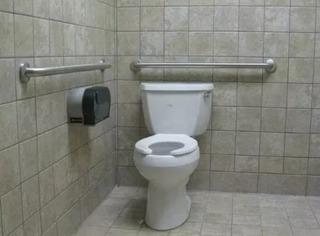 Barra De Seguridad Para Baño