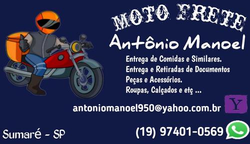 Imagem 1 de 1 de Moto Frete Envio Flex