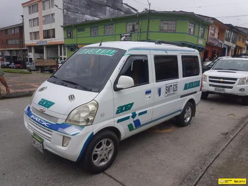 Chevrolet N300 Van - Placas Publicas