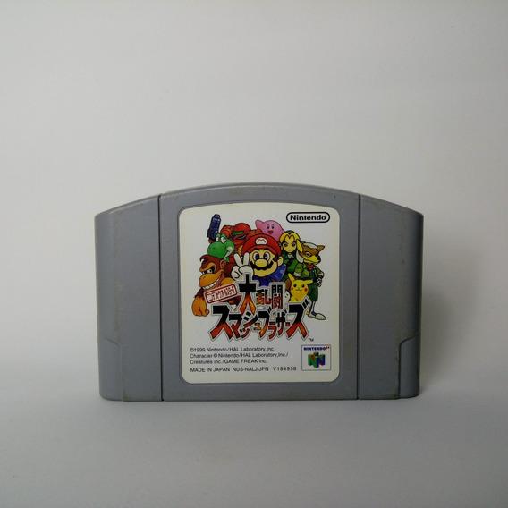 Super Smash Bros - Original Japonesa - N64