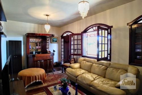 Imagem 1 de 15 de Casa À Venda No Concórdia - Código 245542 - 245542