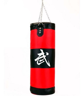 Saco De Boxeo Vacio Punching Ball Bag Box + Cadenas