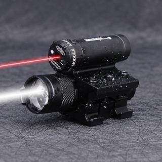 Lanterna Tática Led T6 Trilho 20mm Com Red Dot Vermelho